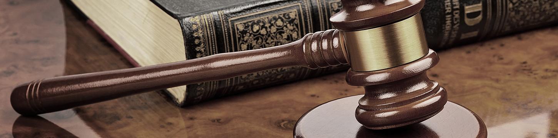 弁護士費用について